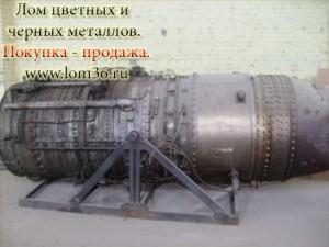 Авиационная турбина отработанная на утилизацию