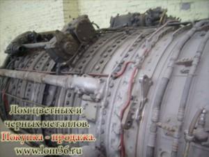 Турбина авиациоонная на металлолом