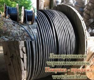 Утилизируем неликвидные силовые кабеля