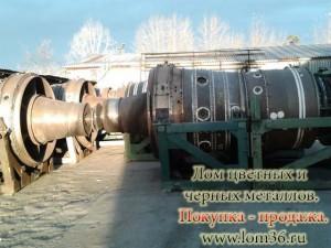 Отработанная турбина